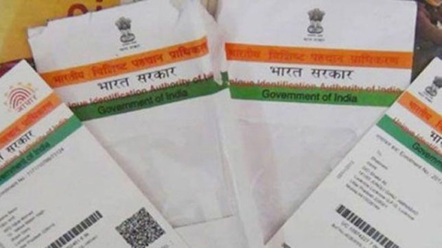 UIDAI cautions against plastic or laminated Aadhaar cards, could expose personal data