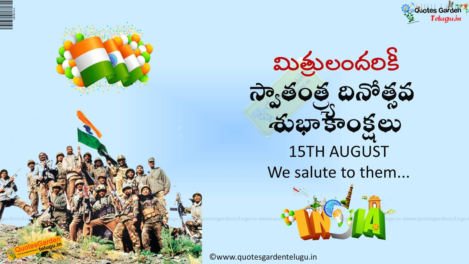 Happy Independence Day wishes and messages in Telugu for