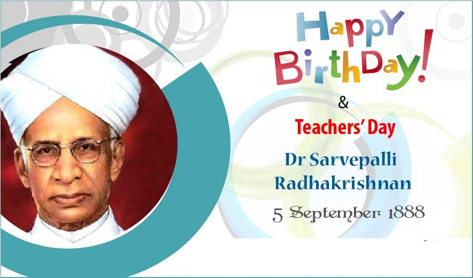Happy Teachers Day wishes and messages in Malayalam, WhatsApp status, GIF images, wallpapers, quotes, greetings, SMS and Facebook posts