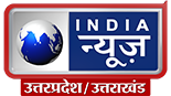 India News Uttar Pradesh