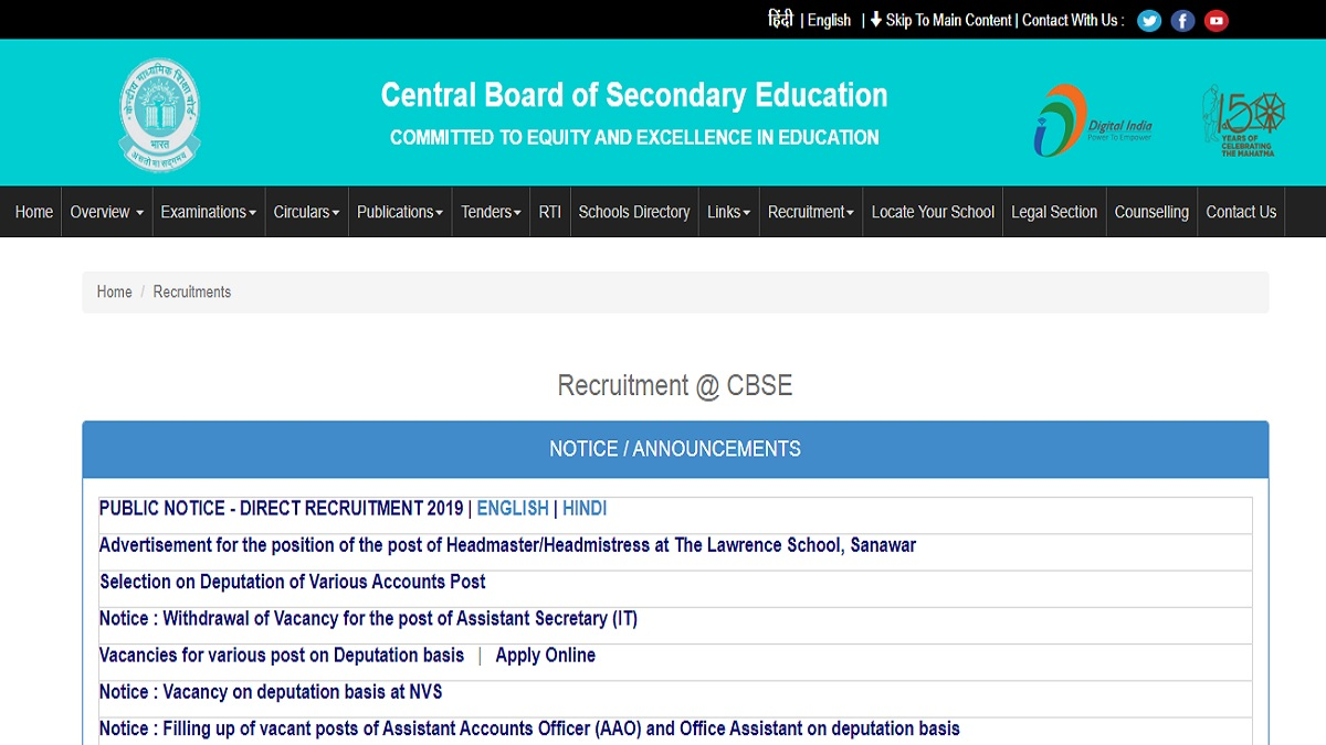 CBSE Jobs 2019: Application invited for various posts check qualifying criteria, application fee, pay scale and more