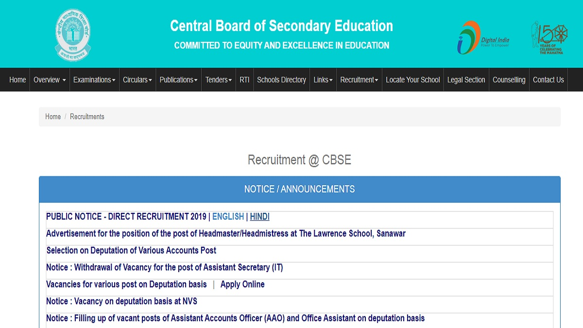 CBSE Recruitment 2019: Applications invited for 357 Steno, Jr Assistant, Assistant Secretary & other posts @ cbse.nic.in, check steps to apply