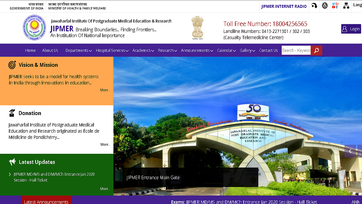 JIPMER PG Admit Card 2019 out, download now