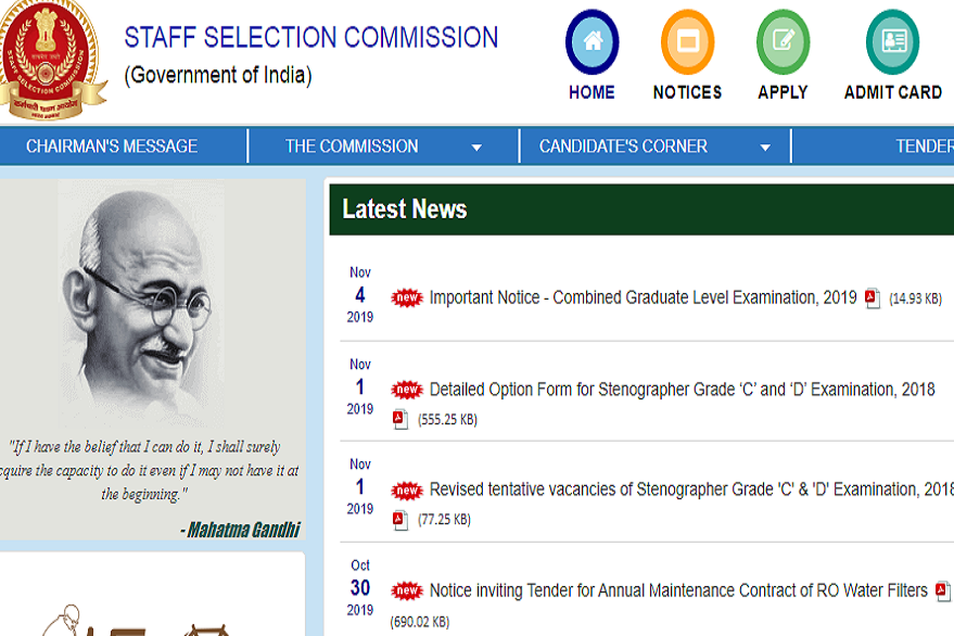 SSC MTS Tier I Result 2019: SSC declares tier 1 result today @ssc.nic.in
