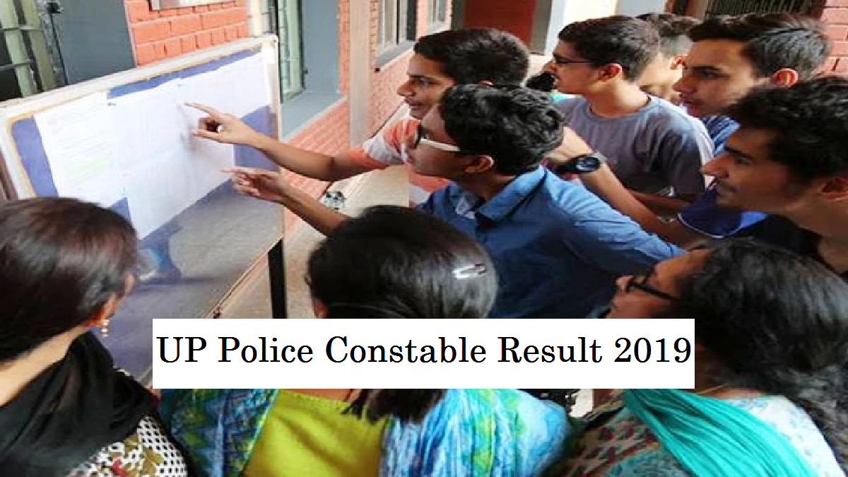 UP Police Constable Result 2019: Steps to download