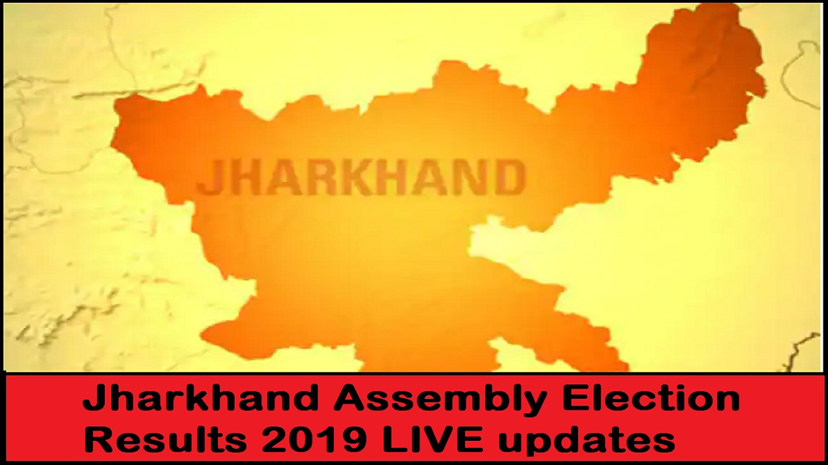 Jharkhand Assembly Election 2019 Winners list: Rebel BJP leader Saryu Roy defeated BJP's Raghubar Das in Jamshedpur East
