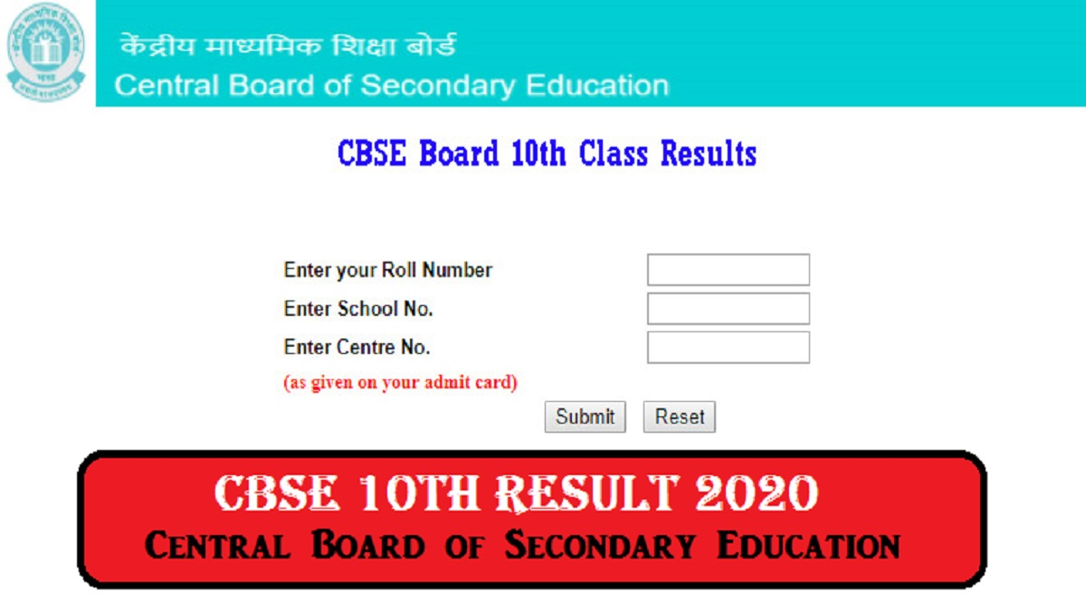 CBSE 10th Result 2020: CBSE Class 10 Result 2020 date and time @ cbseresults.nic.in