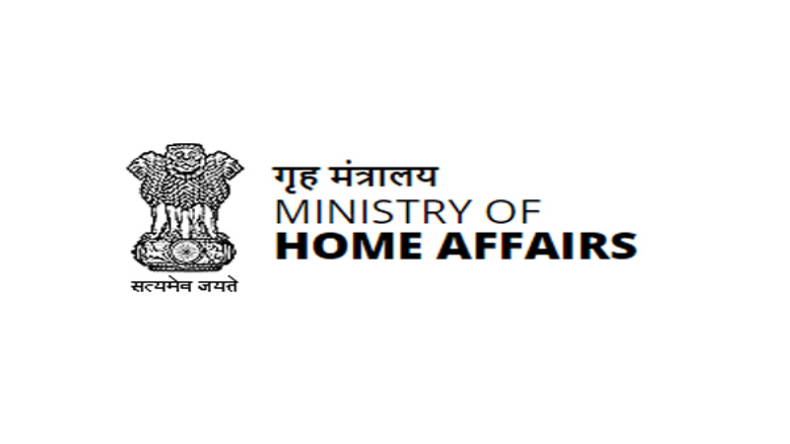 It's fake! Home Ministry says news on 4G restoration in Jammu and Kashmir is wrong