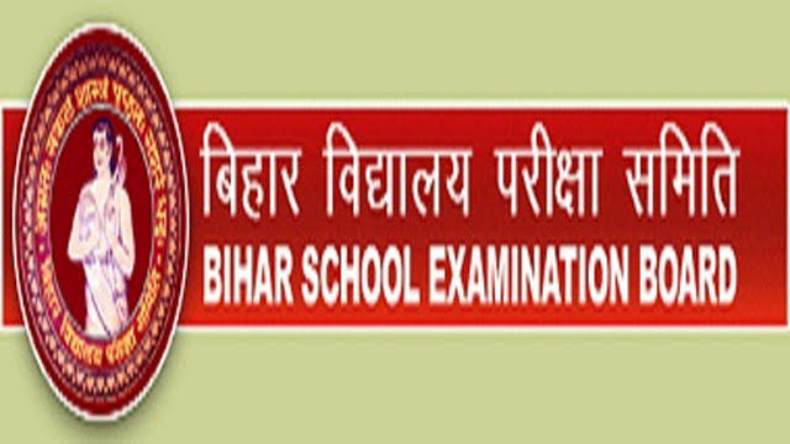 Bihar Board 10th Result 2020: BSEB matric result releasing on May 26 @ biharboardonline.bihar.gov.in