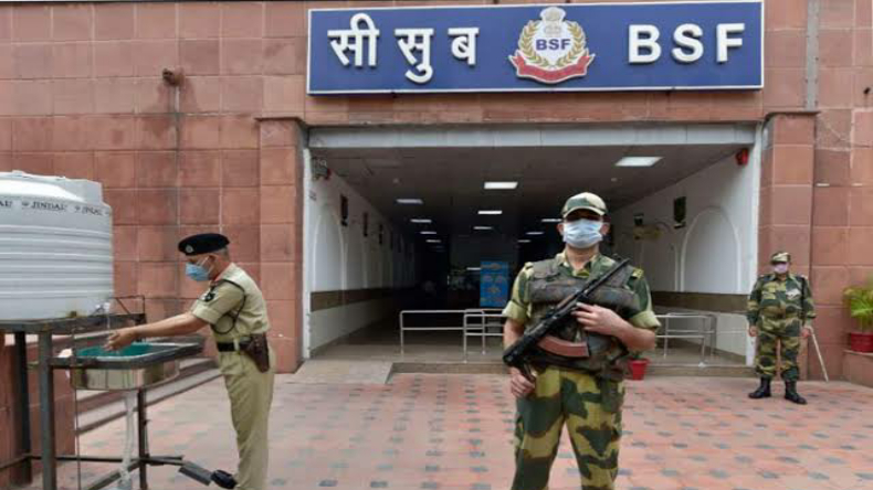 BSF Head Constable Final Medical Exam 2020: Exam from September 14, know more @bsf.nic.in