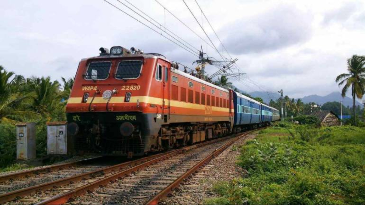 Railway reservation opens for public