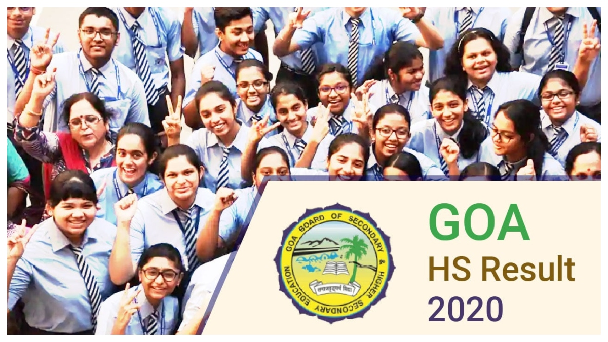 Goa Board HSSC Result 2020 date and time