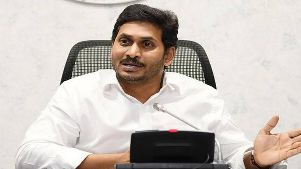 Jagan Mohan Reddy Conference
