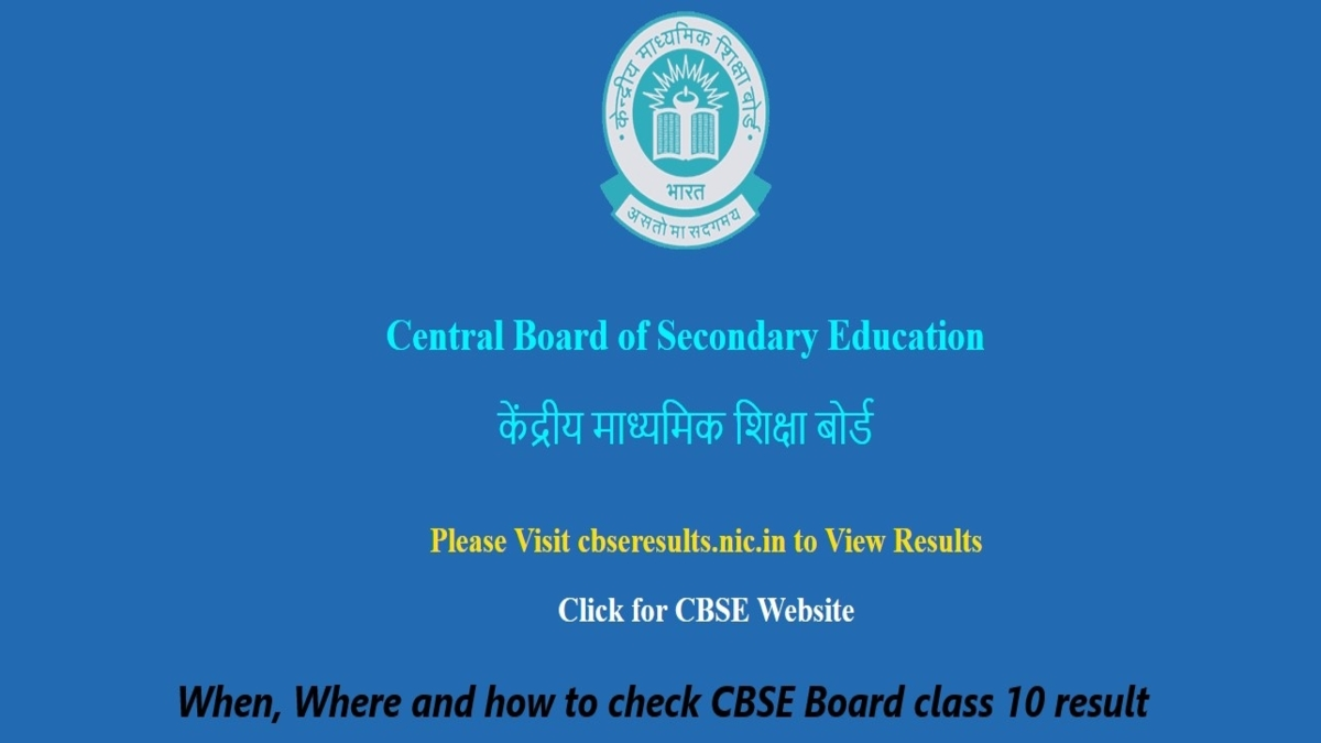 CBSE 10th results 2020 @ cbseresults.nic.in, cbse.nic.in, results.nic.in
