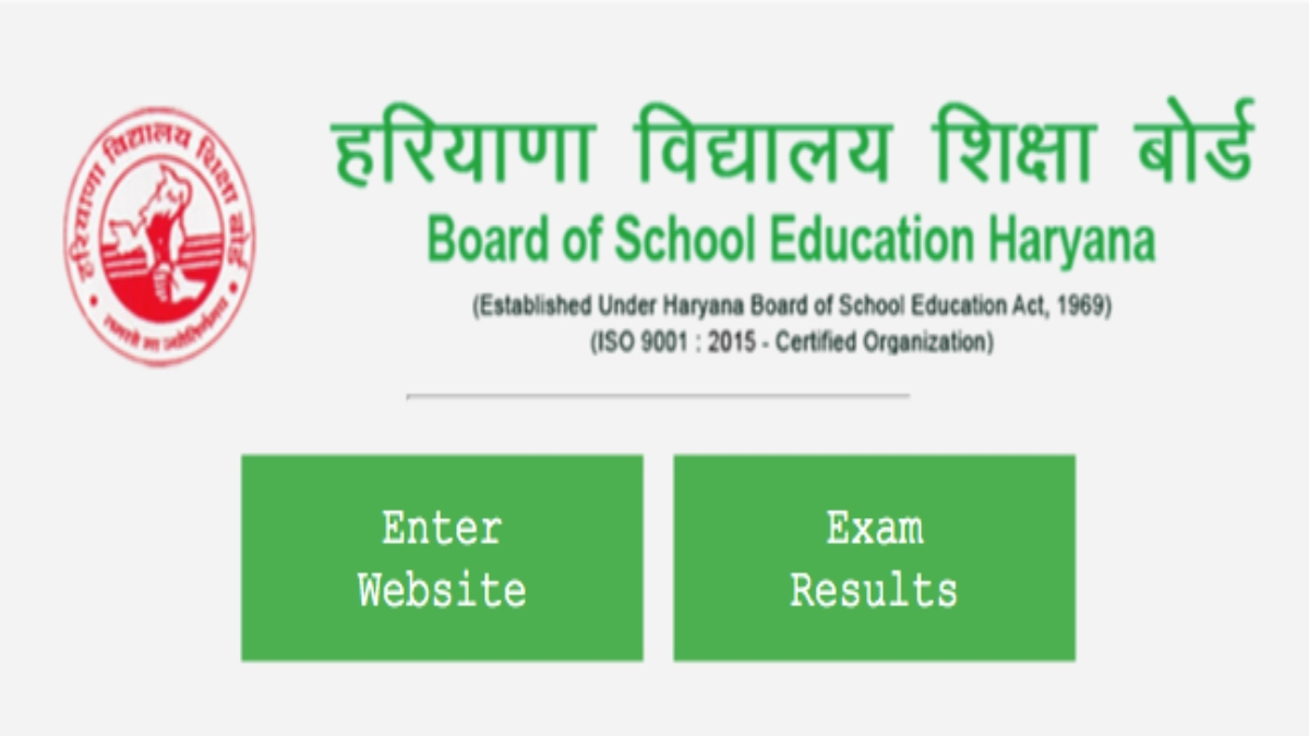 HBSE 12th results 2020