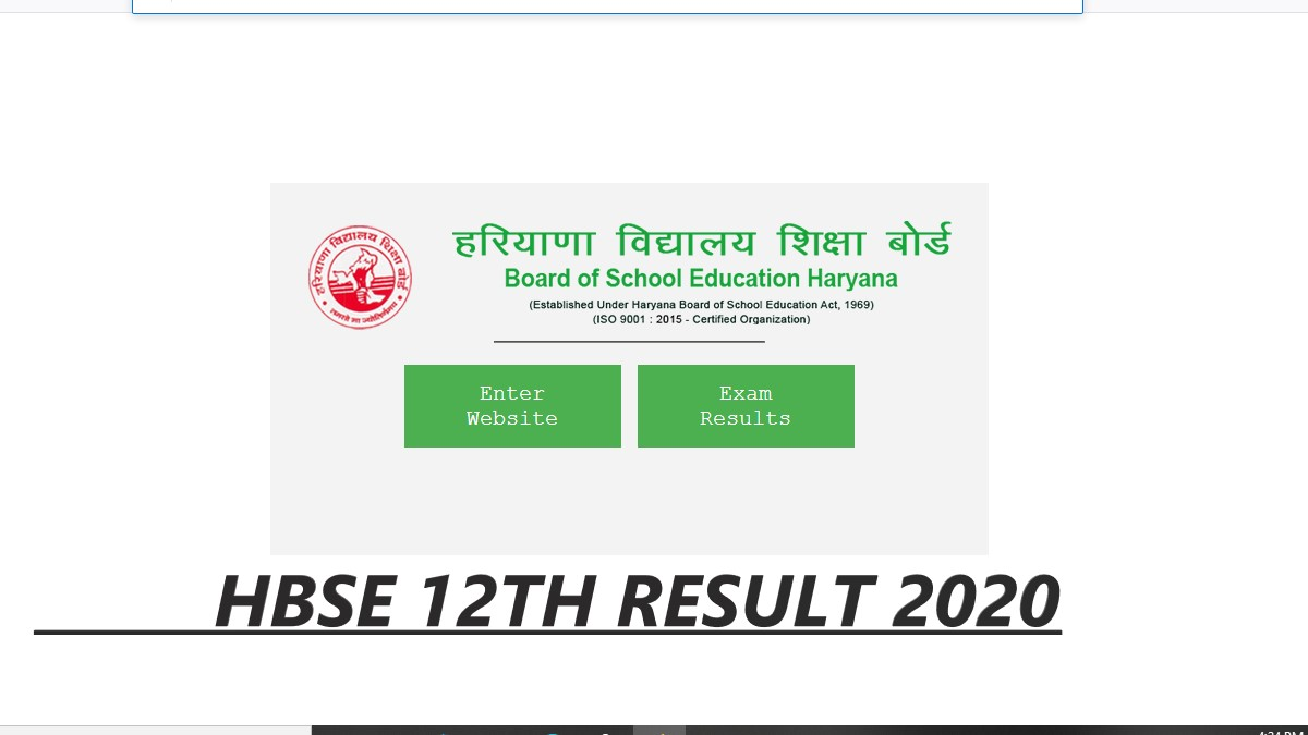HBSE 12th Results 2020 date and time: Haryana Board class 12 results out soon @ bseh.org.in