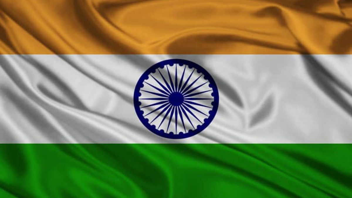 The Home Ministry just released an advisory for Independence Day celebrations