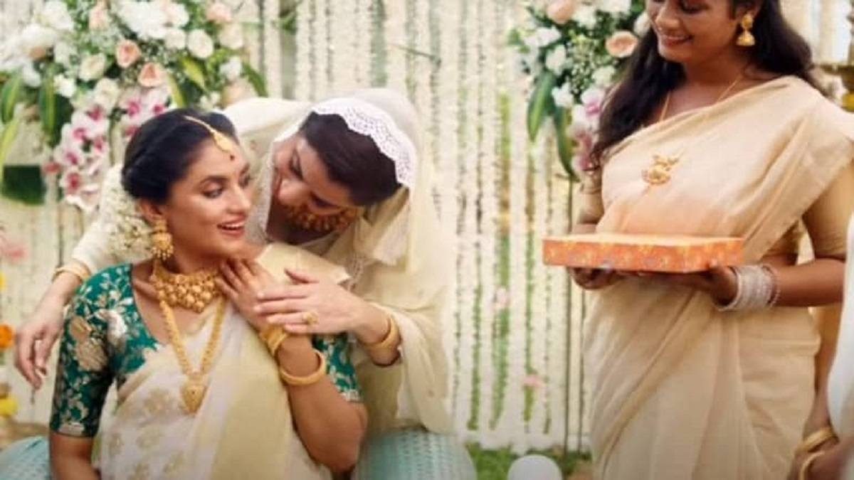 Tanishq Ad Controversy: Ad Taken Down