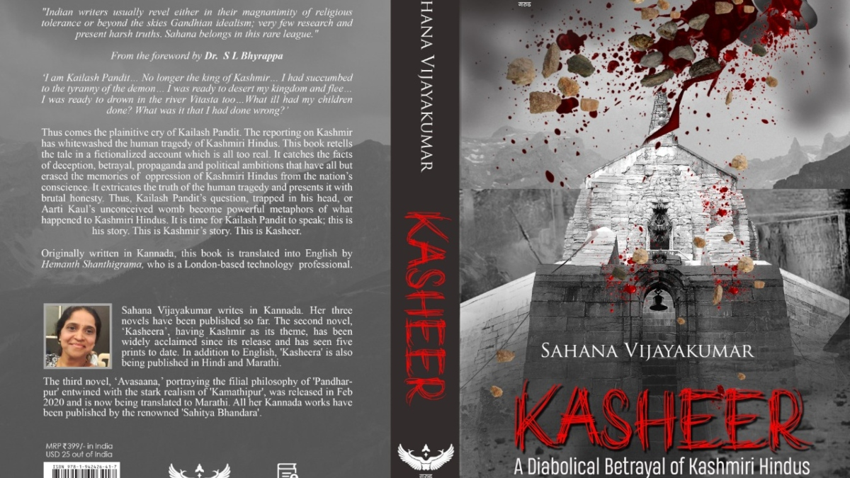 Book Beat: Kasheer – A diabolical betrayal of Kashmiri Hindus