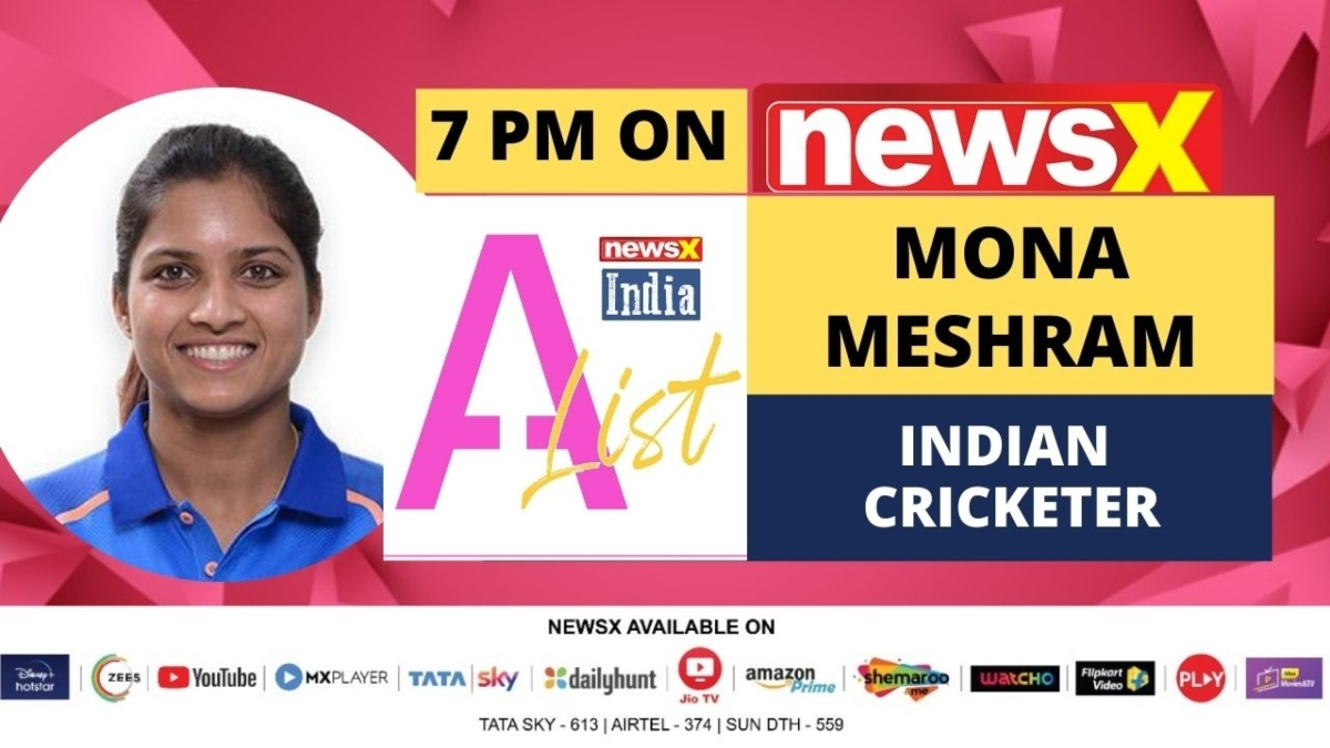 Cricket is a costly game but my mother wanted me to pursue this field: Mona Meshram