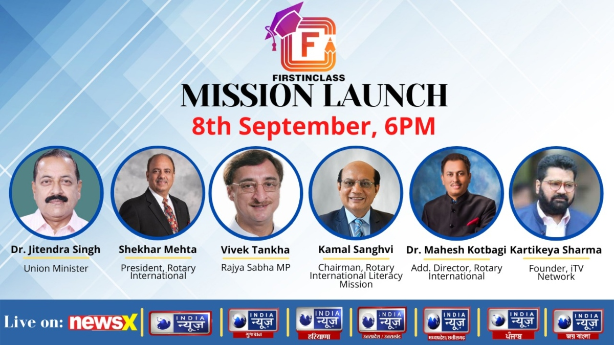 'EduTech-For-A-Cause' First In Class launched: Support for families most in need